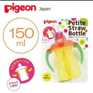 PO Pigeon Petite Straw Bottle Japan Edition