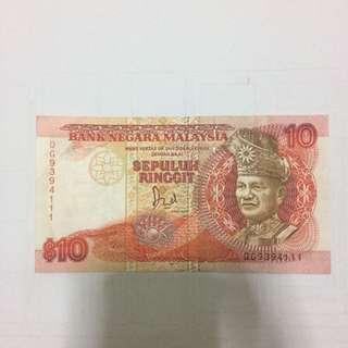 RM 10 Lama