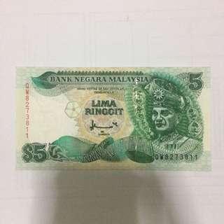RM 5 Lama