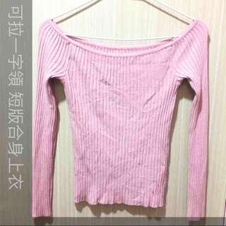 可拉一字領 粉色長袖上衣/毛衣。粉色 粉紅色 短版 保暖 一字領