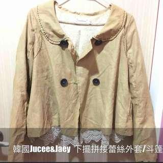 韓國jucee&jaey 下擺拼接蕾絲外套斗篷 卡其色 外套 斗篷 大衣 拼接 造型