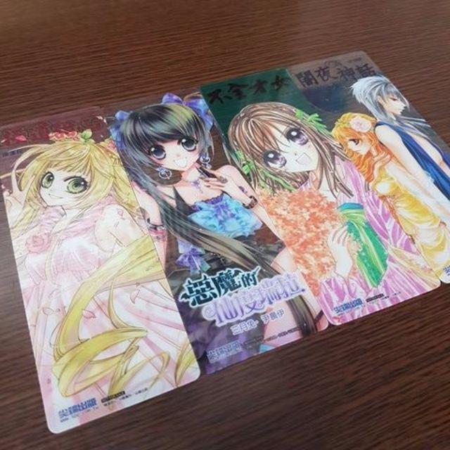 2011漫博 元氣滿滿紀念書籤 卡漫送