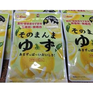 〈現貨〉『預購』《日本零嘴》【檸檬皮糖】『柚子皮糖』「日本梅片」●代買代購○