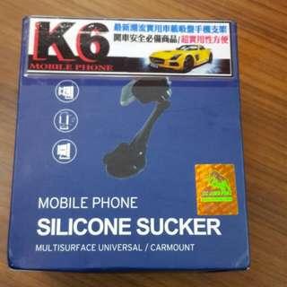 🚚 超實用車子吸盤手機支架