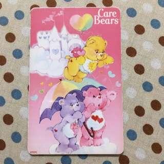Care Bears 悠遊卡