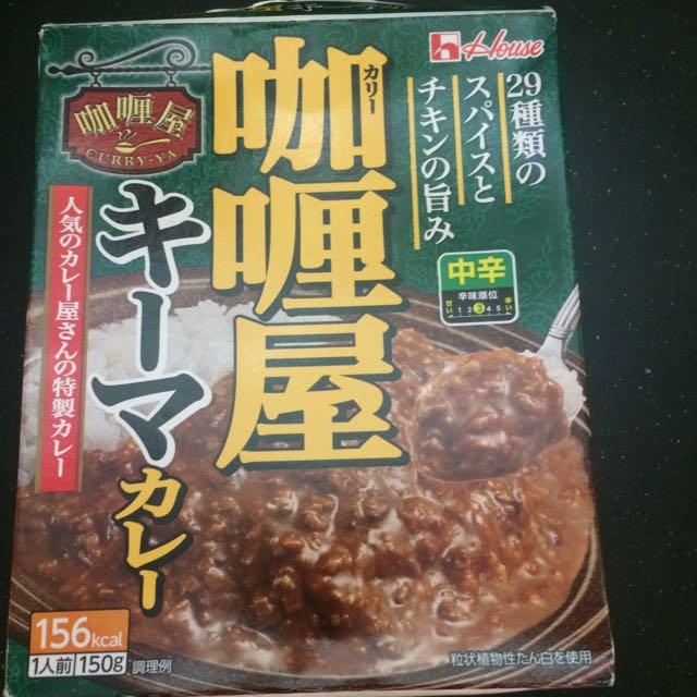 日本咖喱調味包