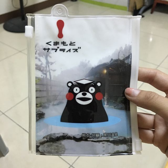 熊本熊 夾鏈袋