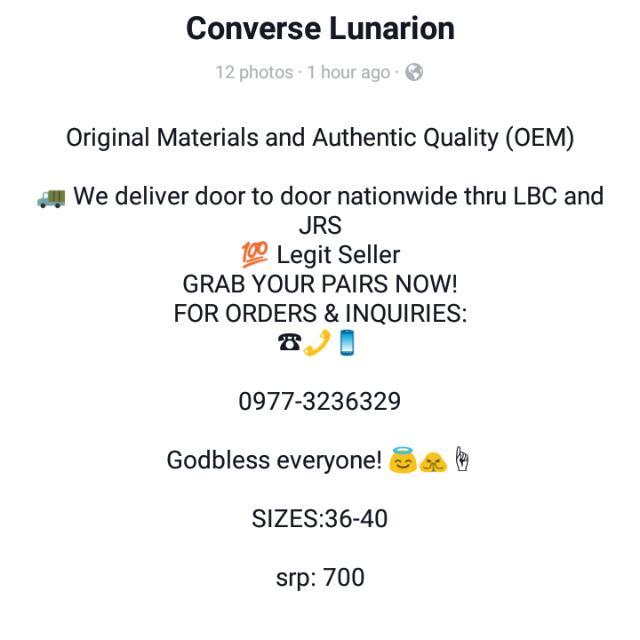 Converse Lunarion