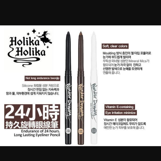 holika holika 24小時持久眼線筆(02咖啡)