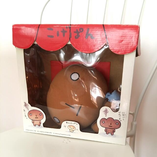 Kogepan Breadman Collectors Toy
