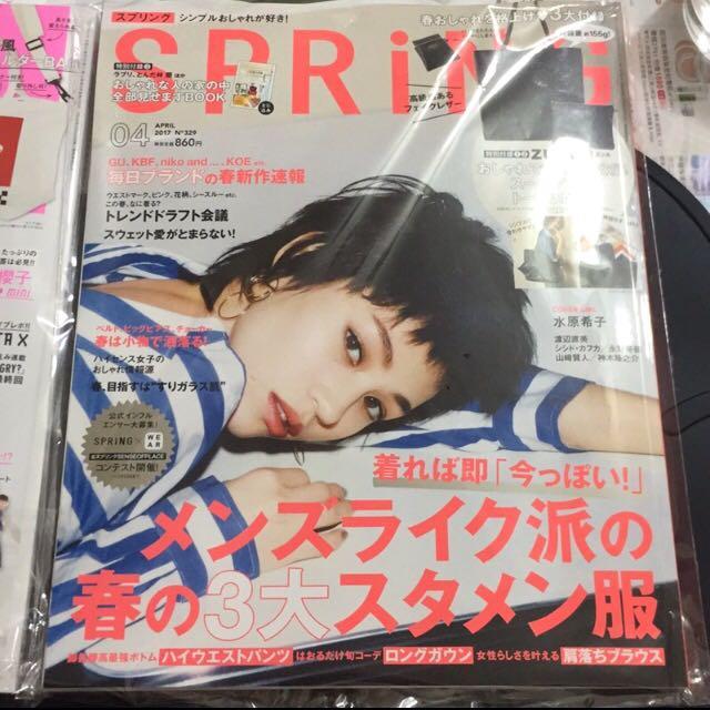 Spring日雜2017年4月號