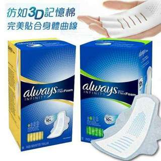 預購-液體衛生棉