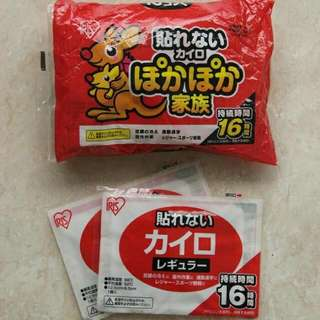 Hotpack/ Body Warmer/ Penghangat Dari Jepang