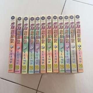 Cardcaptor Sakura Full Set Of 12