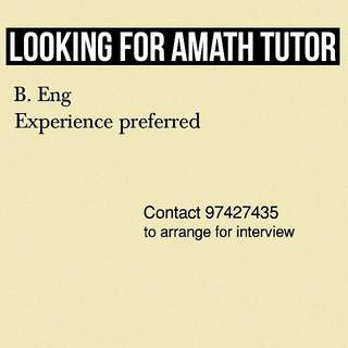 Looking For AMATH TUTOR