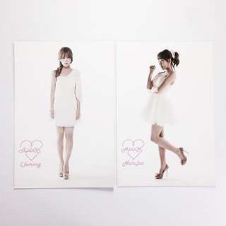 Apink Stationary Postcard