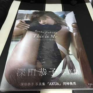 Koko Fukada This Is Me Photobook
