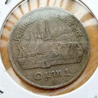 1 Baht 1982