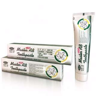 🚚 [BNIB] 2W&Y Master AB 2in1 Toothpaste + Mouth wash (For Sensitive Tooth)