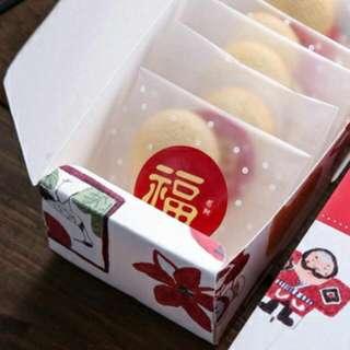 21 pcs 福 Fu Stickers