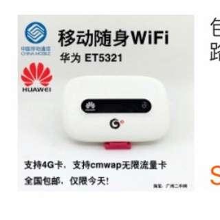HuaWei Portable Wifi ET5321
