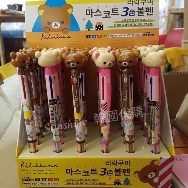 現貨 韓國 拉拉熊 三色自動原子筆 紅/藍/黑 0.7mm   拉拉熊 三色自動原子筆 紅/藍/黑  0.7mm  出貨前會試用是否有斷水 要求完美者請三思  #拉拉熊 #拉拉熊原子筆