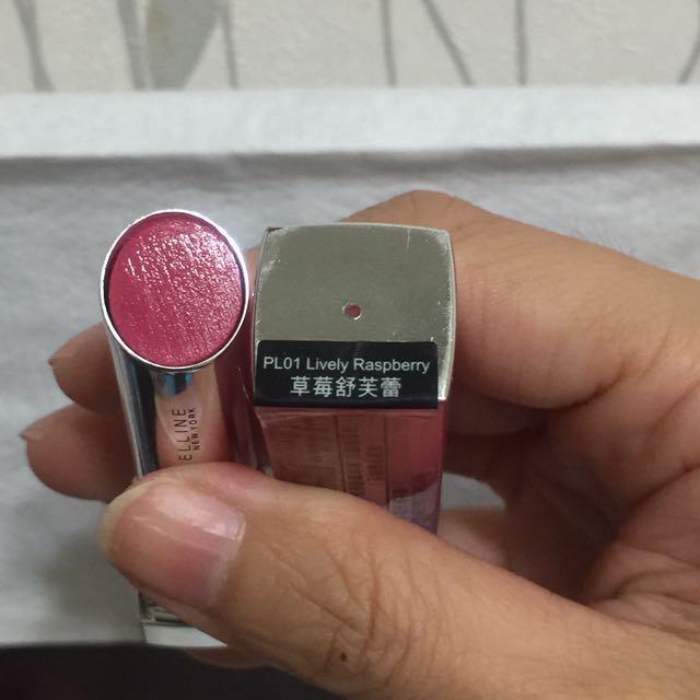 媚比琳 好氣色CC潤唇膏-PL01草莓舒芙蕾