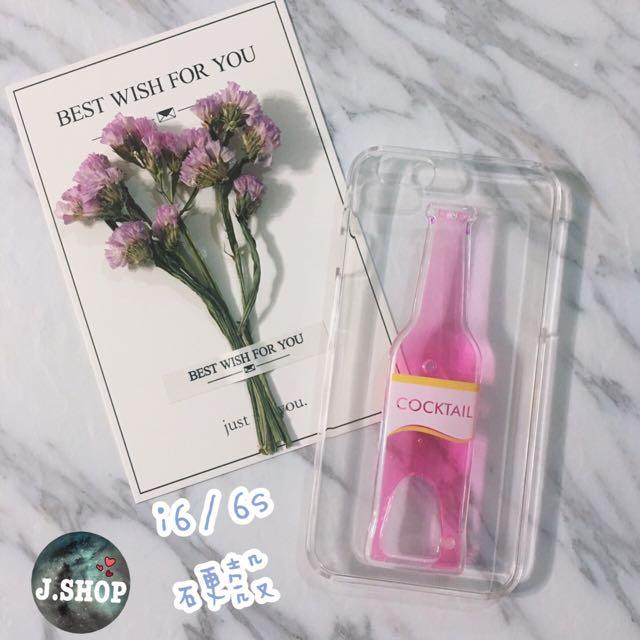 |現貨出清特價| iphone6/6s酒瓶液態手機殼