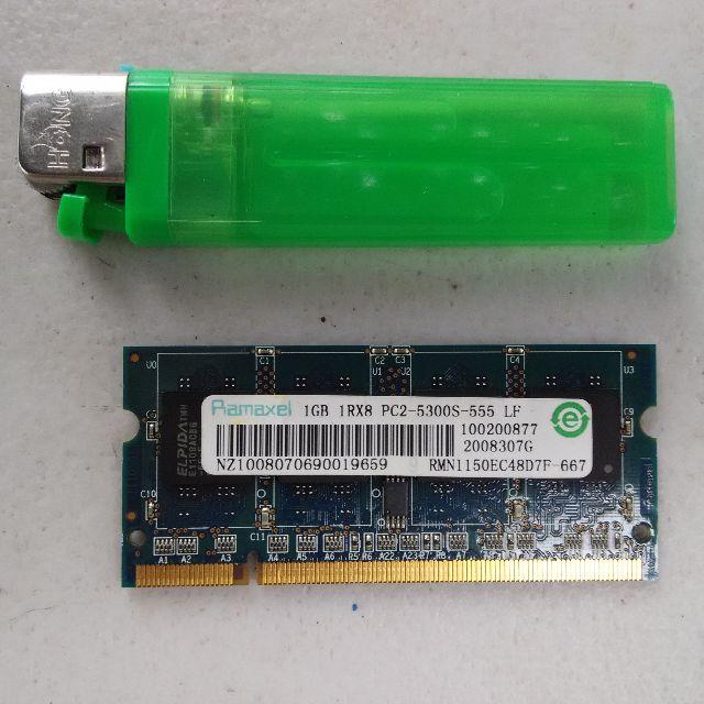 DDR2 Laptop RAM 1GB
