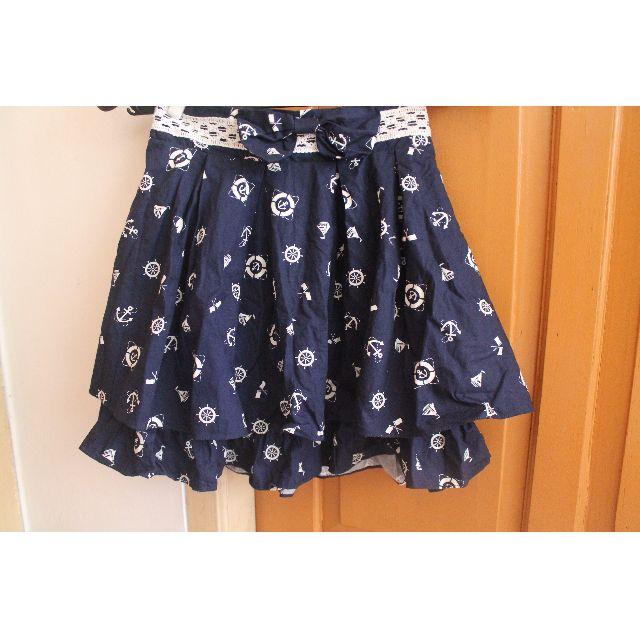 japan skirt coral blue