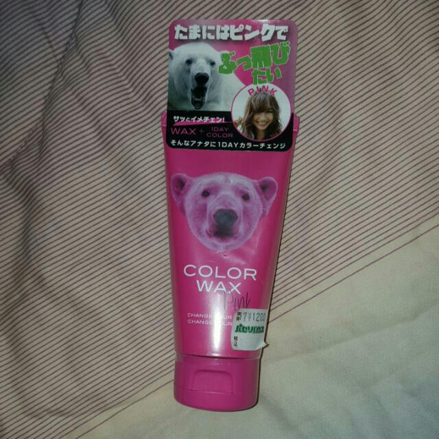 Japanese Hair Color Wax (Pink)