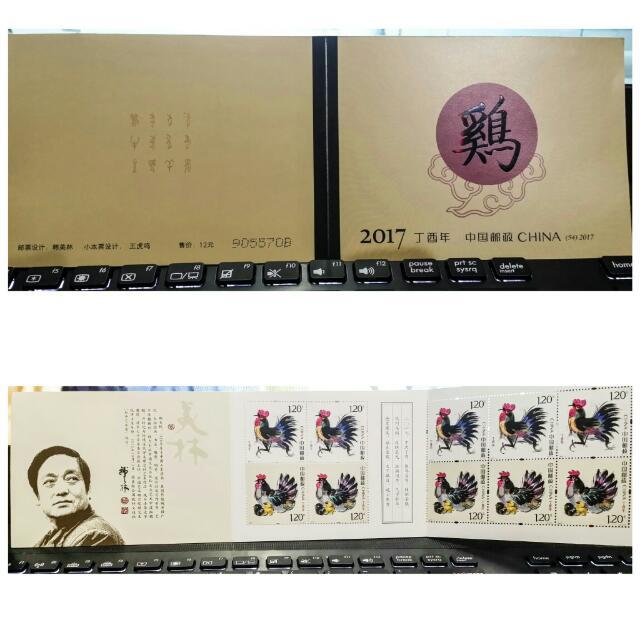 Mini Folder Perangko China Serie Ayam 2017