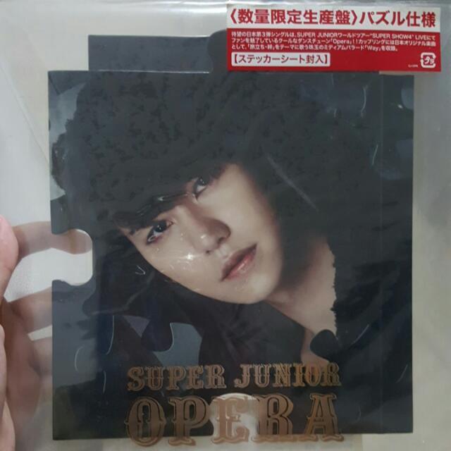 Super Junior Opera Japan Individual Puzzle CD (Kyuhyun Cover)