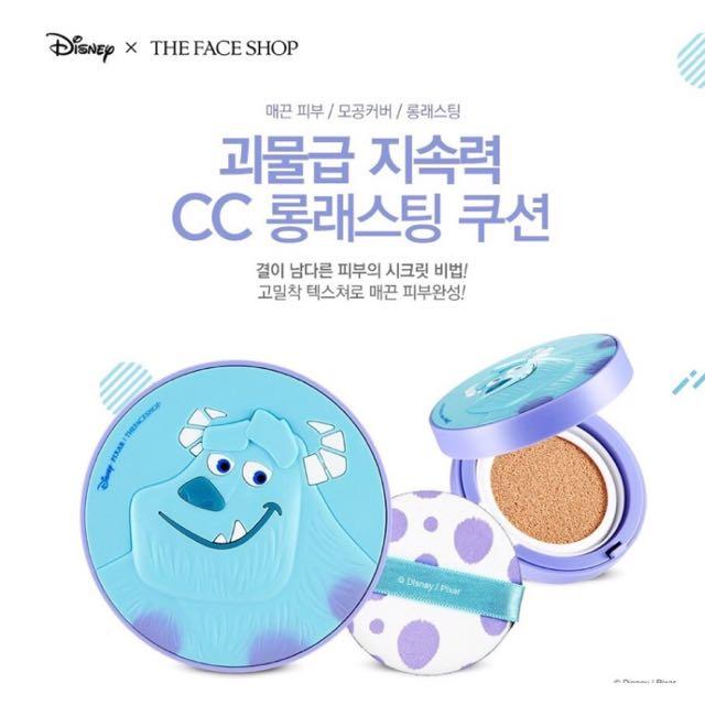 全新The face shop迪士尼聯名款毛怪氣墊粉餅