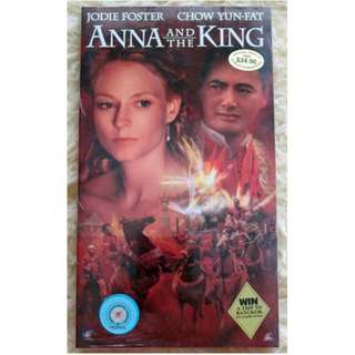 Anna & the King dvd