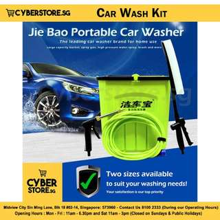 Portable Car Washer (28L)
