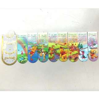 7-11小熊維尼磁鐵書籤 書夾