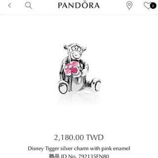 PANDORA潘朵拉 新款 Disney系列 小熊維尼 跳跳虎 串珠Charm