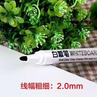 Brand New Black White Board Marker