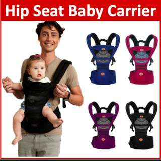944ab596a1d BN FREE DELIVERY Baby Hip Seat Carrier