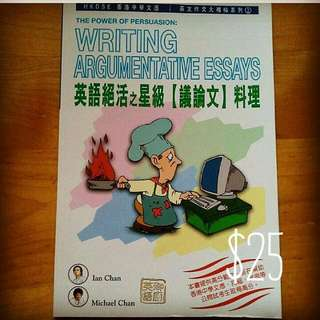 DSE English Writing Book