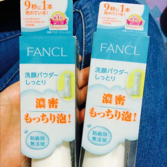 日本芳珂洗顏乳