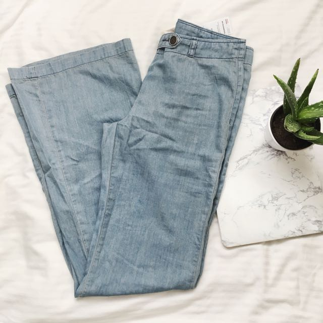 BCBG Flare Jeans