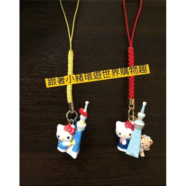 Oo跟著小豬環遊世界購物趣oOSKYTREE 晴空塔限定 Hello Kitty 凱蒂貓 小熊 吊飾 鈴鐺 黃色/紅色