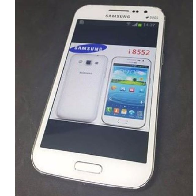 Samsung Galaxy Win (i8852)