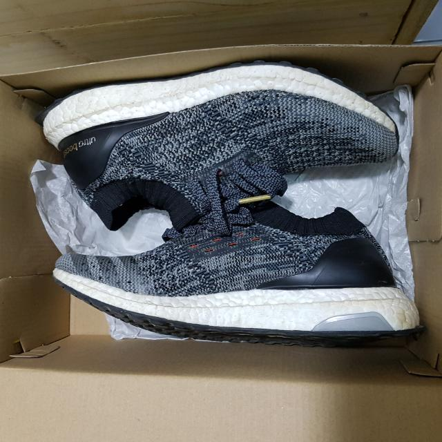 Ultra Boost Uncaged Oreo (not Yeezy, Flyknit)