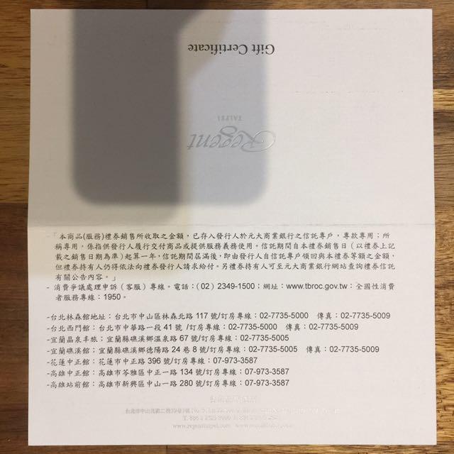 捷絲旅住宿券X2(可單買)/全省適用
