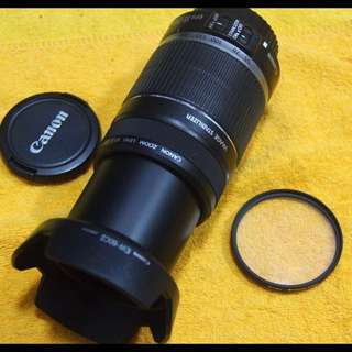 Lens For Canon 55-250mm