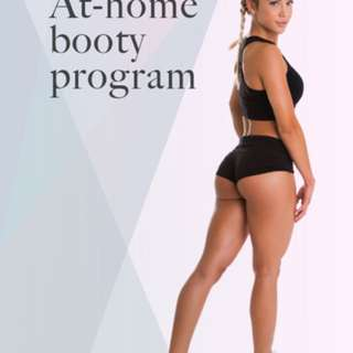 AT HOME Tammy Hembrow Booty Building Guide