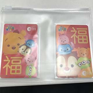 Chinese New Year Tsum Tsum EZ-Link Cards